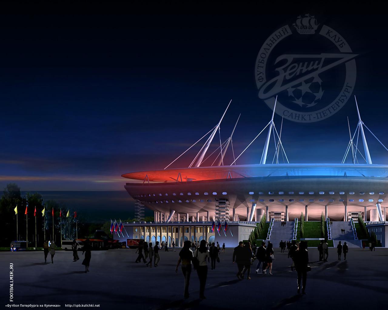 Новый стадион Зенита