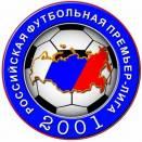 Альбом:  Чемпионат России по футболу
